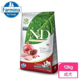 【Farmina 法米納】無穀ND挑嘴成犬雞肉石榴潔牙顆粒-12kg(GD-6)