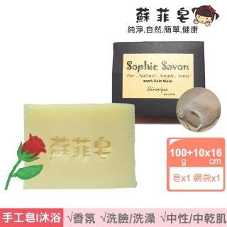 【Sophie Savon 蘇菲皂】玫瑰純露香氛皂 +網袋(香氛皂/純露香氛 中性/中乾肌 MIT手工皂)