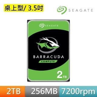 【SEAGATE 希捷】BarraCuda 新梭魚 桌上型 2TB 3.5吋SATAⅢ硬碟(ST2000DM008)