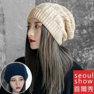 【Seoul Show首爾秀】雙層毛線針織男女堆堆帽(防寒保暖)
