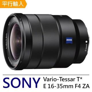 【SONY 索尼】Zeiss Vario-Tessar T* FE 16-35mm F4 ZA OSS(平輸-彩盒)