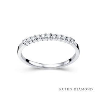 【RUIEN DIAMOND 瑞恩鑽石】真鑽10分 鑽石戒指 女款 線戒(18k白金 花冠)