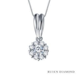 【RUIEN DIAMOND 瑞恩鑽石】真鑽20分 鑽石項墜(18k白金 心緣)