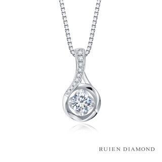 【RUIEN DIAMOND 瑞恩鑽石】GIA30分 D VVS2 3EX(18K白金 鑽石項墜)