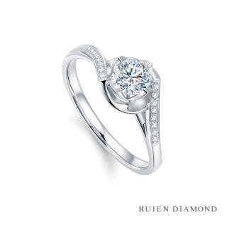 【RUIEN DIAMOND 瑞恩鑽石】GIA50分 D VS1 3EX(18K白金 絲纏 鑽石婚戒)