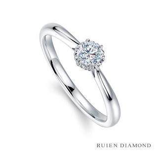 【RUIEN DIAMOND 瑞恩鑽石】GIA50分 D VS1 3EX(18K白金 星光閃耀 鑽石婚戒)