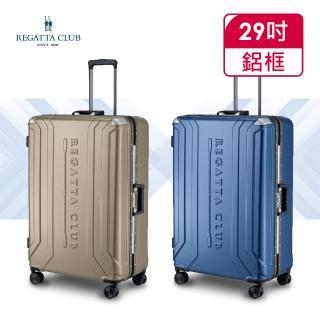 【Regatta Club】momo限定輕奢金-29吋水流護角飛機輪TSA海關鎖鋁框行李箱/旅行箱(2色)(行李箱)