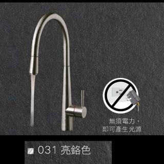 【大巨光】義大利GESSI 廚房檯面伸縮水龍頭(20580)