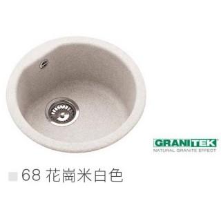 【大巨光】義大利ELLECI 花崗結晶石水槽(ROUND44)