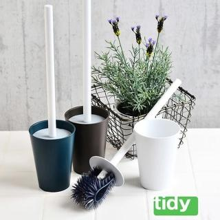 【HOME WORKING】tidy日本抗菌馬桶刷組(抗菌快乾/防霉通風/質感設計)