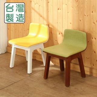 【BuyJM】童樂實木雙色板凳椅/兒童椅(2色)