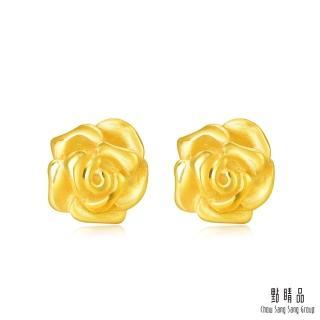【點睛品】時尚玫瑰黃金耳環_計價黃金
