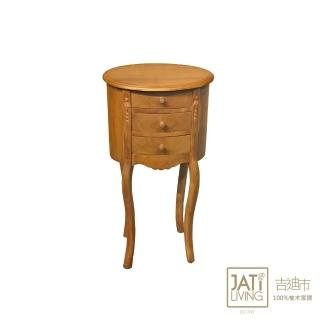 【吉迪市柚木家具】復古造型圓身邊几/床頭櫃-大