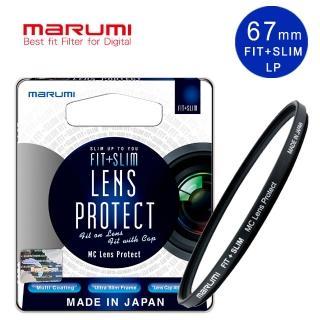 【Marumi】FIT+SLIM廣角薄框多層鍍膜保護鏡 LP 67mm