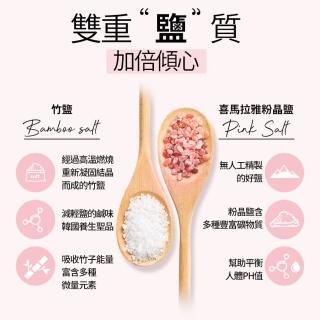 【韓國LG】喜馬拉雅粉晶鹽漱口水-花香薄荷(320ml)
