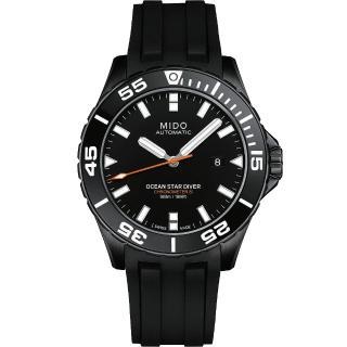 【MIDO 美度】Ocean Star Diver 600米頂級瑞士潛水機械錶(M0266083705100)