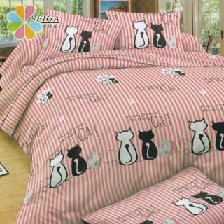 【Seiga 飾家】台灣製 童趣系列 頂級活性絲柔棉床包枕套組 單人/雙人/加大(床包組)