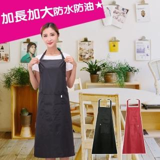 【巴芙洛】加長加大防水防油工作圍裙(防水/防油/圍裙/工作圍裙)