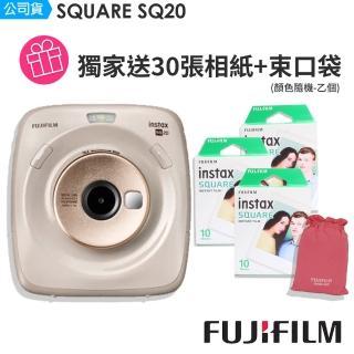 【FUJIFILM 富士】instax SQUARE SQ20 方形拍立得相機--公司貨
