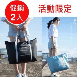 【E.City】促銷2入-韓版超輕款旅行拉桿購物袋(可折疊不佔空間)