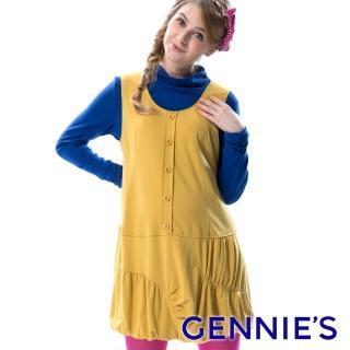 【Gennies 奇妮】棉質不規則造型花苞裙襬無袖洋裝(黃G2Y15)