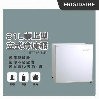 【Frigidaire 富及第】31L桌上型立式冷凍櫃 節能型(FRT-0311MZU)