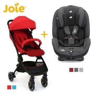 【Joie】stages 0-7歲成長型安全座椅+Joie pact lite dlx 口袋登機車