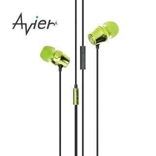 【Avier】炫彩糖果入耳式耳機(綠色)