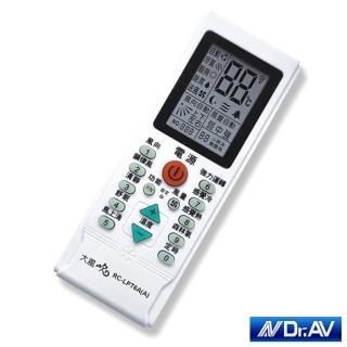 【Dr.AV 聖岡科技】萬用冷氣遙控器-大風吹系列(RC-LPT6A)