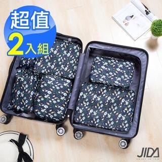 【JIDA】高質感280T防水輕旅行收納6件套組(2入)