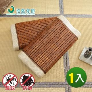 【格藍傢飾】驅蚊防蹣麻將竹模型記憶枕(1入)