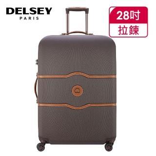 【DELSEY 法國大使】CHATELET AIR-28吋旅行箱-咖啡色(00167282006)