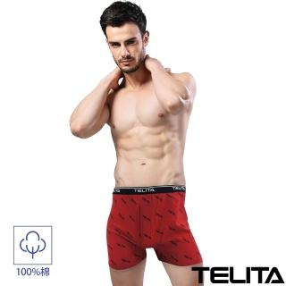 【TELITA】好運內褲純棉經典LOGO針織平口褲/四角褲(紅色)