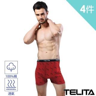 【TELITA】純棉經典LOGO針織平口褲/四角褲-4件組(混搭色)