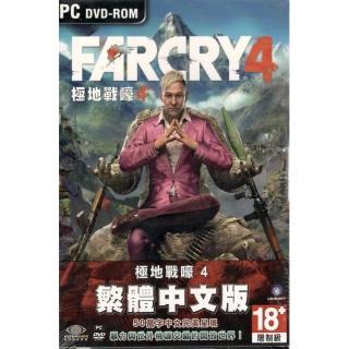 極地戰嚎4 PC中文版