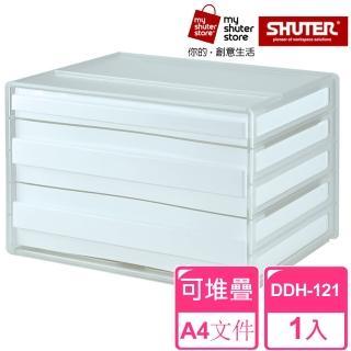【i-max】樹德SHUTER A4 橫式資料櫃DDH-121 2入