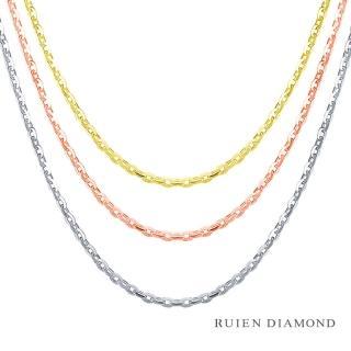 【RUIEN DIAMOND 瑞恩鑽石】16吋 義大利14K金 三選一(愛的鍊 KD01-1)