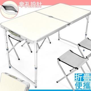 120X60輕便鋁合金手提折疊桌(B010-8812)
