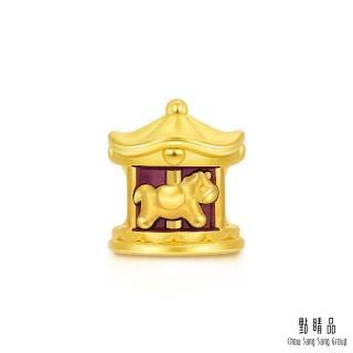 【點睛品】Charme 旋轉木馬 黃金串珠