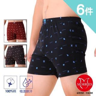 【MORRIES 莫利仕】買3送3超值6件組-精梳棉都會男平口褲VA7701(純棉透氣男四角內褲)