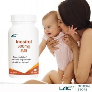 【GNC 健安喜】肌醇500食品錠 100錠(孕養調理)