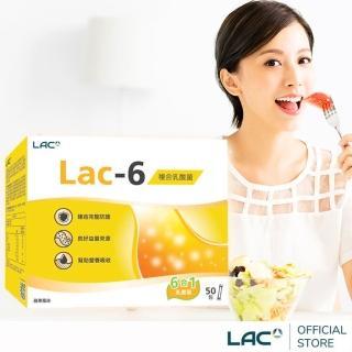 【GNC 健安喜】LAC 益淨暢乳酸菌顆粒300G(益生菌/奇異果/木寡糖/菊糖)