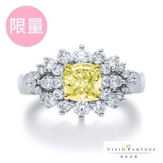 【Vividventure 亞帝芬奇】GIA 2.01克拉 棕綠黃彩鑽石 鑽戒 頂尖典藏(鉑金台+18K黃K金)