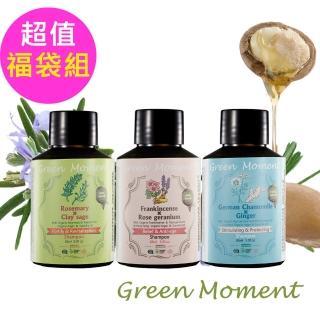 【Green Moment 自然奇機】健髮洗髮露3小福 - 迷迭香+德國藍甘菊+乳香 85ml*各1