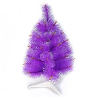 【摩達客】台灣製3尺/3呎90cm特級紫色松針葉聖誕樹裸樹(不含飾品/不含燈)