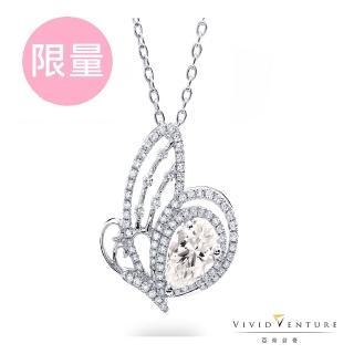 【Vividventure 亞帝芬奇】GIA 1.15克拉 灰彩鑽石 鑽戒 稀有典藏(18K金台+18K金鍊)