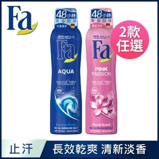 【Fa】體香噴霧150ml(4款任選)