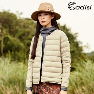 【ADISI】女圓領彈性無縫撥水鵝絨外套AJ1821076 / S-XL(鵝絨FP750+、撥水、防絨布)