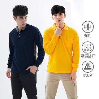 【遊遍天下】MIT男款抗UV吸濕排汗機能POLO長衫L075-1丈青(M-5L)