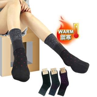 【本之豐】短統保暖禦寒全毛巾厚底點點止滑毛襪~12雙(MIT 黑色、灰色、紫色)